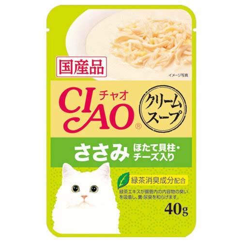 いなば CIAO(チャオ)クリームスープ パウチ ささみ ほたて貝柱・チーズ入り 40g 猫 キャットフード 3袋【HLS_DU】 関東当日便