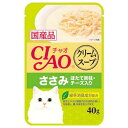 いなば CIAO(チャオ)クリームスープ パウチ ささみ ほたて貝柱・チーズ入り 40g 猫 キャットフード 3袋 関東当日便