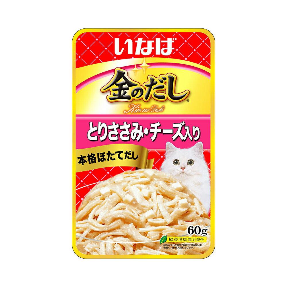 いなば 金のだしパウチ とりささみ・チーズ入り 60g 猫 キャットフード 3袋入り【HLS_DU】 関東当日便