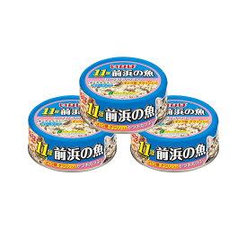 いなば 前浜の魚 11歳からのかつお丸つぶし 115g キャットフード 3缶 関東当日便