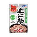 はごろもフーズ 無一物 ねこまんま パウチ かつお 50g【muichi2016】3袋入り 関東当日便