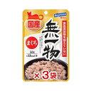 はごろもフーズ 無一物 ねこまんま パウチ まぐろ 50g【muichi2016】3袋入り 関東当日便
