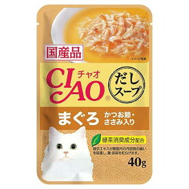 いなば CIAO(チャオ) だしスープ まぐろ かつお節・ささみ入り 40g 国産 6袋 関東当日便