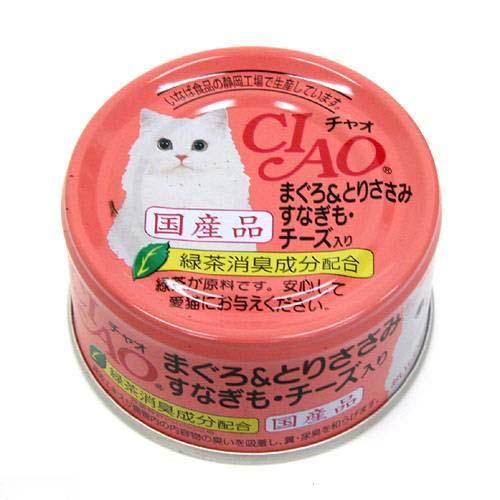 いなば CIAO(チャオ) まぐろ&とりささみ すなぎも・チーズ入り 85g キャットフード 6缶【HLS_DU】 関東当日便