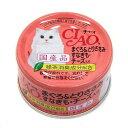 いなば CIAO(チャオ) まぐろ&とりささみ すなぎも・チーズ入り 85g キャットフード 6缶 関東当日便