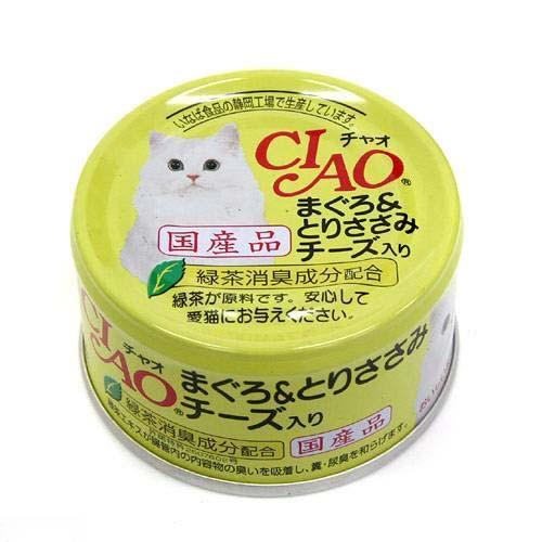 いなば CIAO(チャオ) まぐろ&とりささみ チーズ入り 85g キャットフード CIAO チャオ 6缶【HLS_DU】 関東当日便