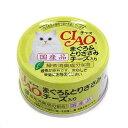 いなば CIAO(チャオ) まぐろ&とりささみ チーズ入り 85g キャットフード CIAO チャオ 6缶 関東当日便