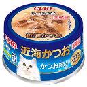 いなば CIAO(チャオ) 近海かつお かつお節入り 80g 猫フード ウェットフード 6缶 関東当日便