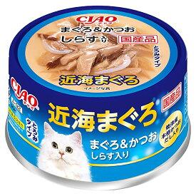 いなば CIAO(チャオ) 近海まぐろ かつお・しらす入り 80g 6缶 猫フード ウェットフード 関東当日便