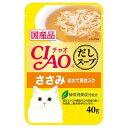 いなば CIAO(チャオ)だしスープ パウチ ささみ ほたて貝柱入り 40g 猫 キャットフード 6袋【HLS_DU】 関東…