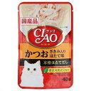いなば CIAO(チャオ)パウチ かつお ささみ入り ほたて味 40g CIAO(チャオ) 国産 6袋 関東当日便