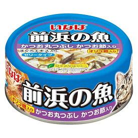 いなば 前浜の魚 かつお丸つぶし かつお節入り 115g  6缶 関東当日便