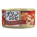 お買得セット ミオ デリレシピ まぐろとささみ カニカマ入り 80g キャットフード 6缶 関東当日便