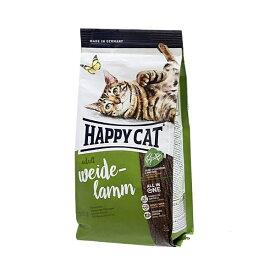 HAPPY CAT スプリーム ワイデ ラム(牧畜のラム) 300g 正規品 関東当日便