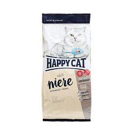 HAPPY CAT スプリーム ダイエットニーレ(腎臓ケア) 300g 正規品 関東当日便