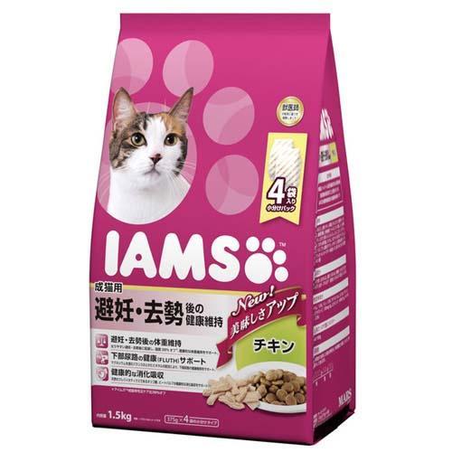 アイムス 成猫用 避妊・去勢後の健康維持 チキン 1.5kg キャットフード 正規品 IAMS 3袋入り【HLS_DU】 関東当日便