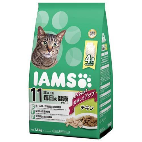 アイムス 11歳以上用 毎日の健康サポート チキン 1.5kg キャットフード 正規品 IAMS 3袋入り【HLS_DU】 関東当日便