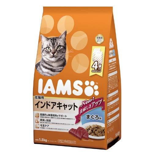 アイムス 成猫用 インドアキャット まぐろ味 1.5kg キャットフード 正規品 IAMS 3袋入り【HLS_DU】 関東当日便