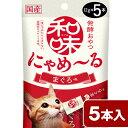 アース・ペット 和味 にゃめーる まぐろ味 12g×5本 関東当日便