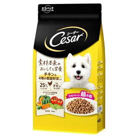シーザー ドライ 成犬用 チキンと4種の農園野菜入り 超小粒 700g 関東当日便
