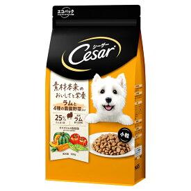 シーザー ドライ 成犬用 ラムと4種の農園野菜入り 小粒 700g 関東当日便