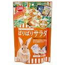 マルカン ぱりぱりサラダ 230g 3袋【HLS_DU】 関東当日便