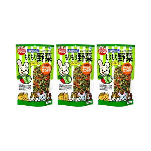 マルカン もりもり野菜 ドライタイプ 180g 3袋 関東当日便
