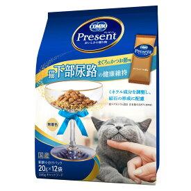 コンボ プレゼント 猫下部尿路の健康維持 まぐろとかつお味 240g(20g×12袋) 国産 キャットフード ドライ 関東当日便