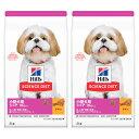 サイエンスダイエット 小型犬用 シニアプラス 3kg 正規品 2袋セット 【hills201608】【HLS_DU】 関東当日便