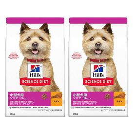 サイエンスダイエット 小型犬用 シニアアドバンスド 3kg 正規品 2袋セット 関東当日便
