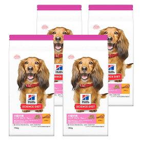 サイエンスダイエット 小型犬用 シニアライト 750g 正規品 4袋入り 関東当日便