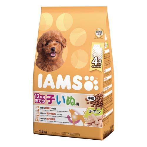箱売り アイムス 12か月までの子いぬ用 チキン 小粒 2.6kg 1箱4袋入り【HLS_DU】 関東当日便