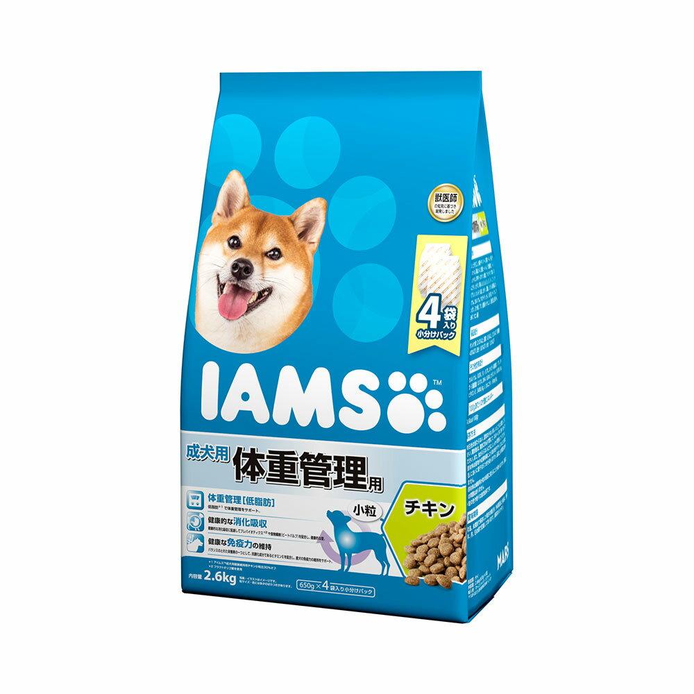 箱売り アイムス 成犬用 体重管理用 チキン 小粒 2.6kg 1箱4袋入り【HLS_DU】 関東当日便