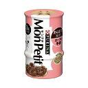 モンプチ セレクション 3P ロースト牛肉のあらほぐし 85g×3缶 関東当日便