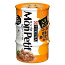 モンプチ セレクション 3P ロースト若鶏のあらほぐし 85g×3缶 関東当日便