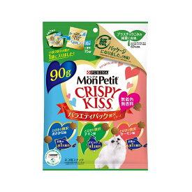 モンプチ クリスピーキッス バラエティパック 贅沢セレクトシリーズ 90g(3g×30袋) 関東当日便