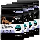 ピュリナ プロプラン オプティエイジ 小型犬 9歳頃からの成犬用 チキン 2.5kg×4袋 沖縄別途送料【HLS_DU】 …