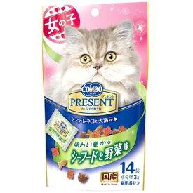 コンボ プレゼント 女の子 味わい豊かなシーフードと野菜味 42g(3g×14袋) 3個入り 関東当日便