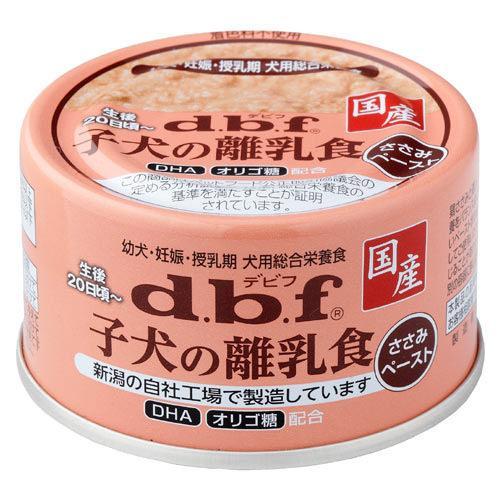 デビフ 子犬の離乳食 ささみペースト 85g 関東当日便