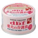 デビフ 愛犬の介護食 プリンタイプ 85g 関東当日便