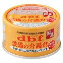 箱売り デビフ 愛猫の介護食 ささみペースト 85g 1箱24缶 関東当日便