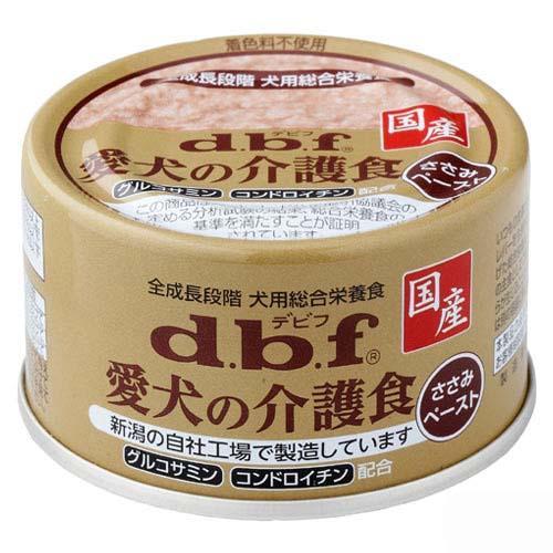 箱売り デビフ 愛犬の介護食 ささみペースト 85g 1箱24缶 関東当日便