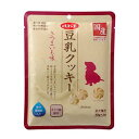 デビフ 豆乳クッキー さつまいも味 80g(40g×2袋) 2個入り 関東当日便