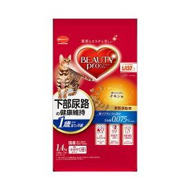ビューティープロ キャット 猫下部尿路の健康維持 1歳から チキン味 1.4kg(280g×5袋) キャットフード 関東当日便