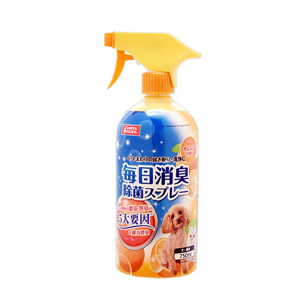マルカン 毎日消臭除菌スプレー 750ml【HLS_DU】 関東当日便