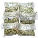 6種類の牧草お試しセット(100g×6種類) チモシー4種・オーツヘイ・バミューダヘイ 関東当日便