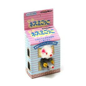 キャティーマン ネズミごっこ(2匹)入 2箱セット(計4匹) 猫 猫用おもちゃ ねずみ ドギーマン【HLS_DU】 関東当日便