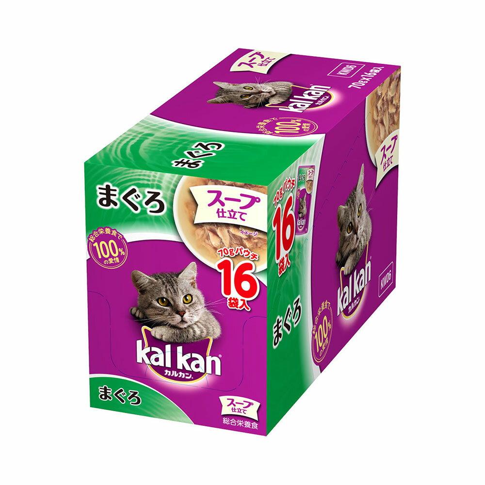 ボール売り カルカン パウチ スープ仕立て まぐろ 70g 1ボール16袋入り キャットフード カルカン 成猫用 関東当日便