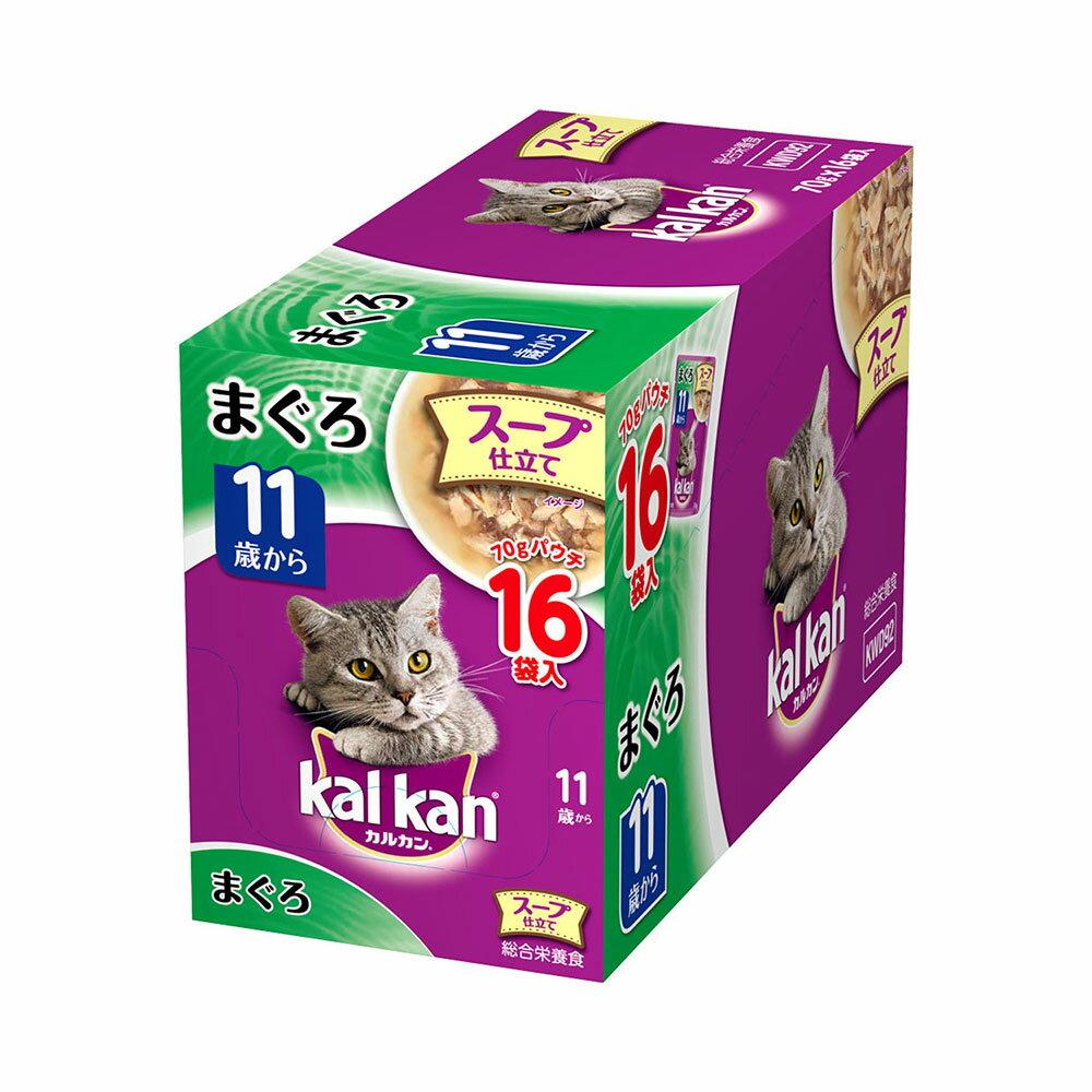 ボール売り カルカン パウチ スープ仕立て 11歳から まぐろ 70g 1ボール16袋入り キャットフード カルカン 超高齢猫用 関東当日便