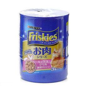 フリスキー缶 お肉シリーズ ミックスグリル角切 155g×3缶 12個(計36缶) 関東当日便